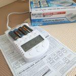【家計簿中間報告】楽天スーパーセール、追加購入でオーバーラン。高機能な充電池の充電器を買いました。