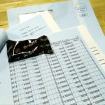 住宅ローンの繰り上げ返済をしたので、銀行から新しい返済予定表が届きました!残高と返済期間はどうなったか?