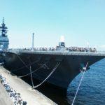 週末は2018年横浜開港祭に行ってきました!護衛艦「いずも」の一般公開と「ミニ四駆MMグランプリ」イベントを楽しんできました!