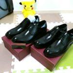 楽天スーパーセール、お買い物レポ中間報告◎とりあえず4店舗制覇!