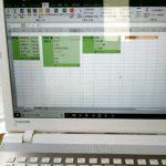 今年の家計簿はエクセルで!我が家にぴったりのオリジナル家計管理、はじめます。